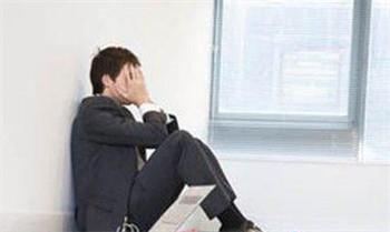 精神分裂症给人体带来的危害有哪些
