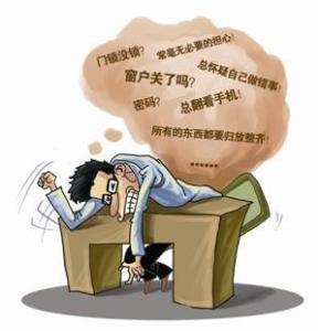 强迫症会出现的症状