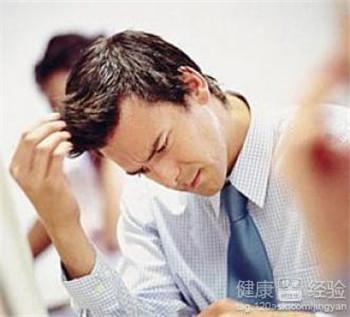 三招帮助白领摆脱失眠困扰